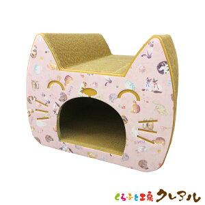 【送料無料】キャットワールド柄 猫のつめとぎ キャットトンネル 【日本製 猫 つめとぎ 爪とぎ 爪磨き 爪みがき 猫用品 段ボール トンネル 遊び おしゃれ オシャレ ユニーク かわいい】