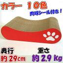 猫の爪とぎ キャットピロー 【日本製 猫 つめとぎ 爪とぎ 爪磨き 爪みがき 猫用品 段ボール 遊び】