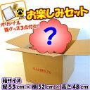 【送料無料】猫の爪とぎ お楽しみセット(オリジナル猫グッズ3点付き)【日本製 猫 段ボール ダンボール 爪とぎ つめ…