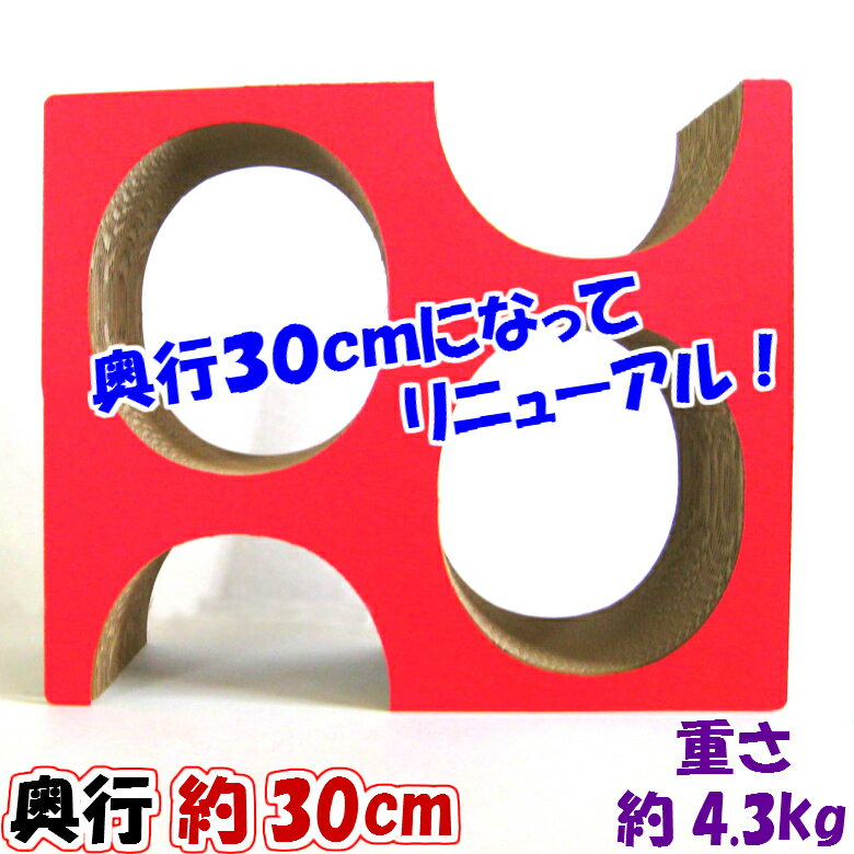 猫の爪とぎ チーズ 【日本製 猫 つめとぎ 爪とぎ 爪磨き 爪みがき 猫用品 段ボール 遊び】