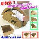 猫のつめとぎ 研ぎきれにゃい! 【日本製 猫 つめとぎ 爪とぎ 爪磨き 爪みがき 猫用品 段ボール 遊び】