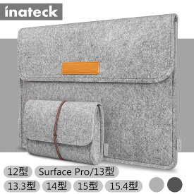 Inateck フェルト ラップトップスリーブケース Surface Pro 6/5/4/3 12 13 13.3 15 15.4インチ macbook air 2018-2013 macbook pro 2018-2013 iPad pro 12.9 Surface Pro 2017 DELL XPS 12 13 保護ケース ラップトップ ノートパソコン インナーケース PCバッグ ポッチ付き