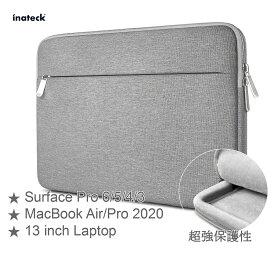 パソコン ケース 13インチ かわいい バッグ ラップトップ ケース Surface Pro 6/5/4/3 2020 2019 2018 New MacBook Air 13インチ New MacBook Pro 2020/2019/2018/2017/2016 HP envy 13 Lenovo Yoga S730 DELL XPS 13対応 PC インナーバッグ inateck