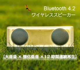 【大音量×強化低音×12時間連続再生×高音質】Inateck Bluetoothスピーカー 24W Bluetooth4.2 スピーカー ワイヤレススピーカー デュアルドライバー 12W*2 出力 ブルートゥーススピーカー スマートフォン AQUOS iPhone XS Max Galaxy Note8 Galaxy S9+ Note9 対応 スマホ