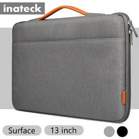 Inateck Surface Pro 2017/4/3/2/1 PCケース ラップトップケース インナーバッグ ノートパソコンケース インナーケース PCバッグ 保護ケース プロテクターケース 13インチMacbook Pro 2018/2017/2016/2015-2012、13インチMacBook Air 2018/2017-2012、Surface Laptop 2017/2