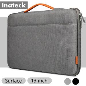 Inateck Surface Pro 2017/4/3/2/1 PCケース ラップトップケース インナーバッグ ノートパソコンケース インナーケース PCバッグ 保護ケース プロテクターケース 13インチMacbook Pro 2018/2017/2016/2015-2012、13