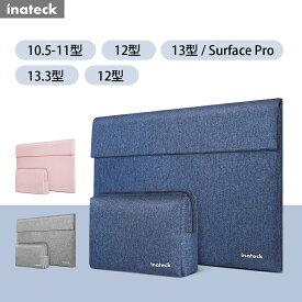 Inateck 超薄型ラップトップスリーブケース 10.5 11 12 13 13.3 15インチ macbook air 2018-2013 Surface Pro 6/5/4/3 macbook pro 2018-2013 iPad pro PCケース PC収納 撥水 ラップトップケース インナーバッグ ノートパソコンケース インナーケース PCバッグ ポッチ付き