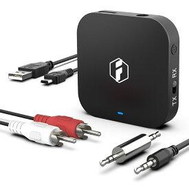 Inateck aptX HD Bluetooth オーディオレシーバー&トランスミッター bluetooth 送信機 発信機 受信機 aptX Low Latency aptX ワイヤレス 車載 一台多役 RCAケーブル付き aptX ローレイテンシー対応 車載 無線 Bluetoothレシーバー カーオーディオ 音楽再生 iPodクラシック TV