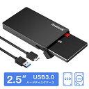 【UASP対応/SATAIII】Inateck 2.5インチ HDD SSD 外付け ドライブケース USB 3.0 2.5インチドライブケース 9.5mm/7mm …
