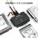 【全品全国送料無料】Inateck USB3.0HDDコンバータ HDD-USB SATA&IDE-USB3.0変換アダプタ SATA・2.5インチ・3.5インチ…