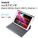Inateck 9.7インチiPadキーボードケース iPad 2018/iPad 6//iPad 2017/iPad 5/iPad Air 1 bluetoothキーボードカバー …