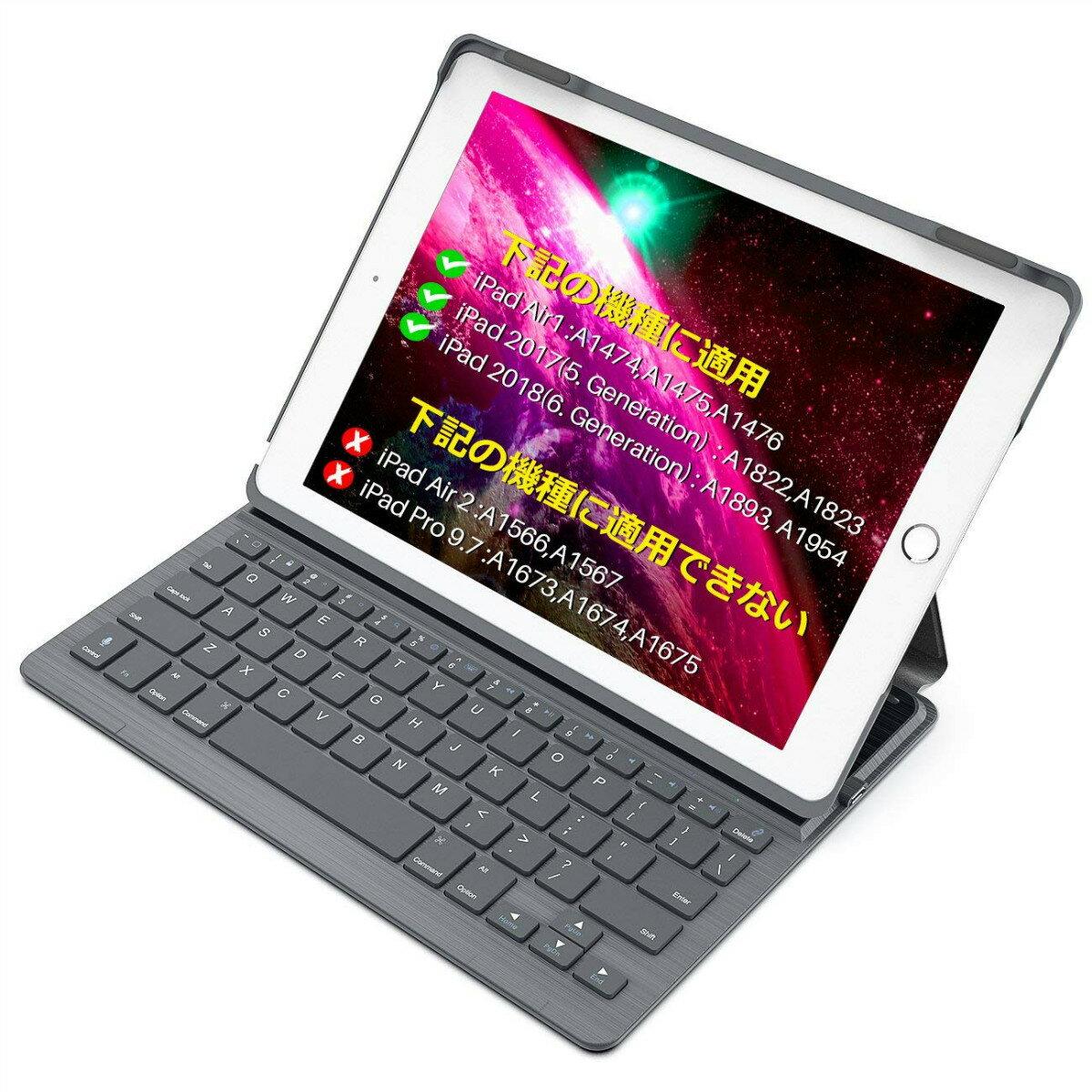 Inateck iPad Air 1/ iPad (第 5 世代) 専用キーボードカバー ,ダークグレー