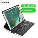 iPad Bluetoothキーボードケース iPad 10.2インチ 第8世代  iPad Pro 10.5 インチ iPad Air 10.5インチ 2019 第3世代…