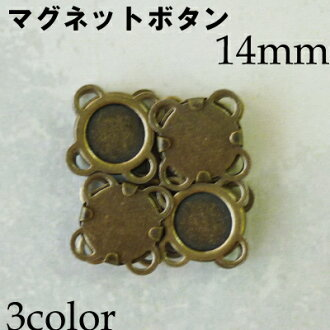 INAZUMA magnet button color to four pieces. AK-25-14