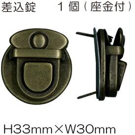 【INAZUMA】手芸金具。足折れタイプホック、差し込み錠。1ケ入、座金付き。AK-56-1