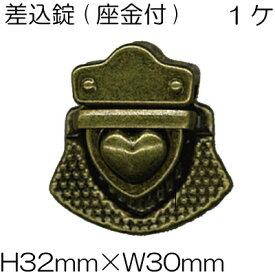 【INAZUMA】手芸金具 足折れタイプ ハート型 差し込み錠 1ケ入 座金付き AK-56-3