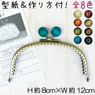 供小钱包门以及钱包创作使用的金属盖。附带萧洒的树球的金属盖(BK-182AG)