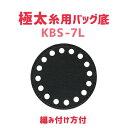 Kbs7lno400