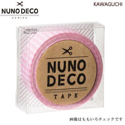 KAWAGUCHI NUNOECO TAPE 15mm幅 1.2m巻 メール便(ネコポス)可 KWG-nunodeco15《 アイロン接着 ラベル プリント布 Tシャツ シート お名前シール ヌノデコ 》