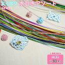 Mizuhikiset03no400