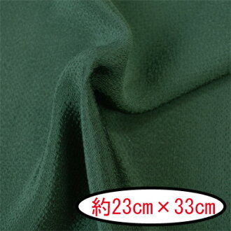 Crepe plain cut cross. # 21 fabric approximately 23 cm x 33 cm.