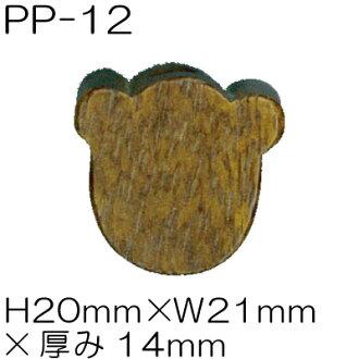 木工循环结束。 与部分钱包字符串的 2 件。 木材的部分。 PP 12 熊