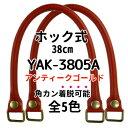 Yak3805ano400