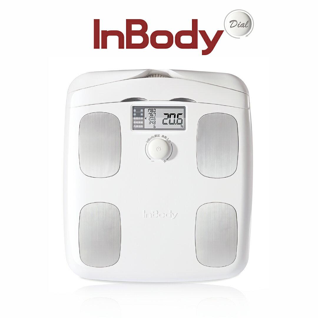 InBody 公式 プレミアム体組成計 InBody Dial インボディダイアル 骨格筋量 体脂肪計 デジタル体重計 ヘルスメーター 内臓脂肪 スマートフォン プレゼント Bluetooth ホワイト 送料無料
