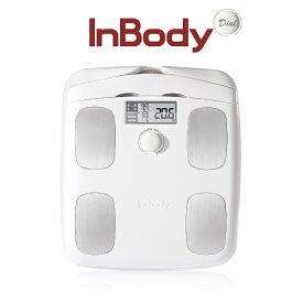 インボディ(InBody)体組成計 年齢・性別による統計補正(平均化)されずに測定可能 H20B/H20Nインボディダイアル デジタル 体重計 体脂肪計 アプリ Bluetooth スマホ対応 ポイント10倍