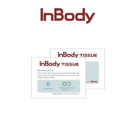 電解ティッシュ 業務用InBody対応 300枚入り インボディ