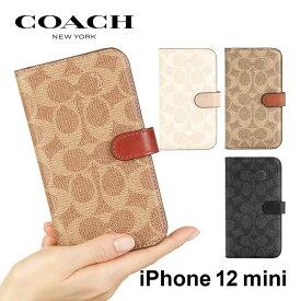 Coach iPhone12mini 手帳型 ケース コーチ Folio Case 手帳 てちょう 右開き 定期 カード収納 ふたつき スマホケース 正規代理店