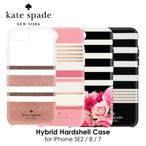 kate spade new york ケイトスペード iPhonese2 iPhone8 iPhone7 ケース ブランド Hybrid Hardshell Case | 第2世代 第二世代 アイフォンse2 アイフォン8 アイフォン7 スリム 薄型 お洒落 おしゃれ スマホケース 正