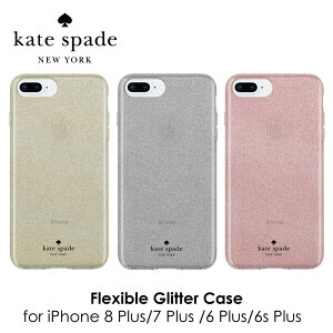 kate spade new york ケイトスペード iPhone8plus iPhone7plus 6splus 6plus ケース グリッター ブランド Flexible Glitter Case | アイフォン8plus アイフォン7plus スリム 薄型 クリア 半透明 お洒落 おしゃれ スマホケ