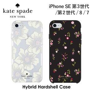 kate spade new york ケイトスペード iPhonese2 iPhone8 iPhone7 ケース ブランド Hybrid Hardshell Case | 第2世代 第二世代 アイフォンse2 アイフォン8 アイフォン7 スリム 花 薄型 お洒落 おしゃれ スマホケース