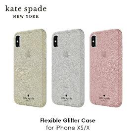 kate spade new york ケイトスペード iPhoneXS iPhone X ケース グリッター ブランド Flexible Glitter Case | アイフォンXS アイフォンX 10s スリム 薄型 クリア 半透明 お洒落 おしゃれ スマホケース 正規代理店