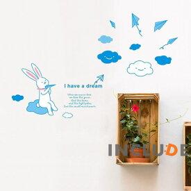 ウォールステッカー ウォールシール 紙飛行機 折り方 よく飛ぶ 雲 クラウド 雷雲 白雲 ウサギ ブルーシール 青いステッカー 空まで飛ぶ i have a dream 北欧 アイデアしゃしん イメチェン 壁紙 プチ大工 趣味 デザイナーズ