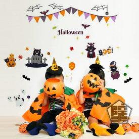 ウォールステッカー ウォールシール 太陽さん 雲さん 鳥さん 歌う ハミング 気球 楽しい空 ぷにぷに太陽 かわいい 雑貨 着せ替え インテリアステッカー シールタイプ 簡単 手軽に模様替え クロス 北欧 DIY デザイナーズ アイデアしゃしん