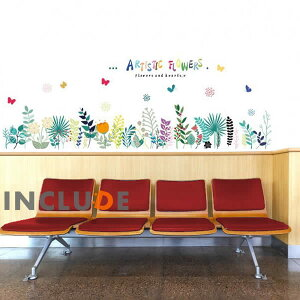 ウォールステッカー ウォールシール リーフ カラフル 葉 artistic flower アイビー モンステラ バナナ エアープランツ 寄せ植え インテリア パキラ ミリオンバンブー かわいい 雑貨 シールタイプ