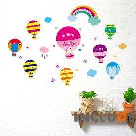 ウォールステッカー ウォールシール 熱気球 フライト キッズ アニマル 赤ちゃん BABY ANIMALS かわいい 動物 ZOO 気球 空を飛ぶ 雲を見る 虹 KAWAII 気球が飛ぶ 気球に乗る 壁シール 北欧 アイデアしゃしん イメチェン 壁紙 プチ大工 趣味 デザイナーズ 風船