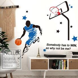 ウォールステッカー ハンドリングバスケットボール キッズ スポーツ NBA 綺麗 シュートフォーム インサイドアウト バックビハインド フロントチェンジ レッグスルー ロールターン ダンク ボールが手に吸い付いている 壁紙 スパークジョイ