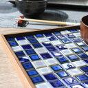 DIYタイルシート D.I.Y. TILE タイル パルメザンアンティーク 古き良き アンティーク 日本製 焼き物タイル タイルシー…