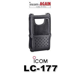 アイコム キャリングケース LC-177