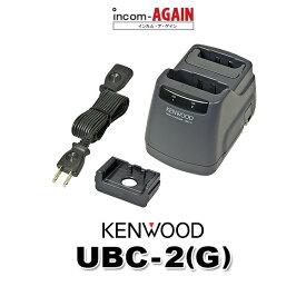 ケンウッド ツインチャージャーUBC-2(G)