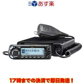 ID-4100 受信改造済 アイコム 144/430MHz デュオバンド デジタル20Wトランシーバー (GPSレシーバー内蔵)