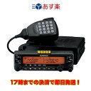 TM-V71(受信改造済) ケンウッド 144/430MHz帯デュアルバンドモービル 20W