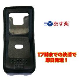 SC-10 エーオーアール AR-DV10用ソフトケース