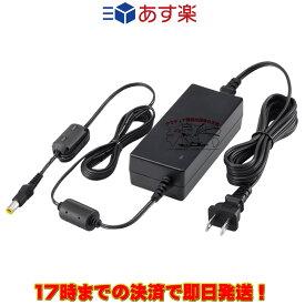 【ラッキーシール対応】 AD-55NS アイコム ACアダプター 15V 2A IC-R8600用