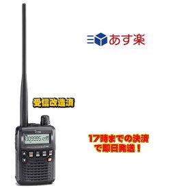 【ラッキーシール対応】 IC-R6 アイコム 広帯域ハンディレシーバー 受信改造済