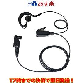 【ラッキーシール対応】 FPG-23IM ファーストコム イヤホンマイク(耳掛けタイプ) アイコム9P(DPR)タイプ