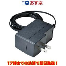 【ラッキーシール対応】 PA-57A スタンダード VXD1用充電用ACアダプタ(付属品同等品)